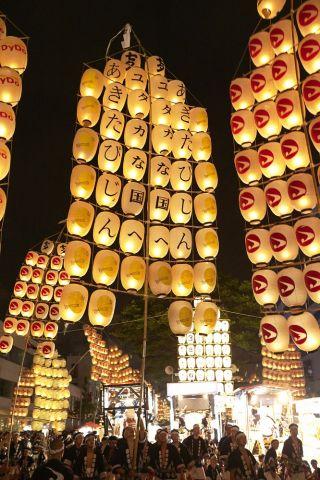 秋田竿燈まつり (イメージ)